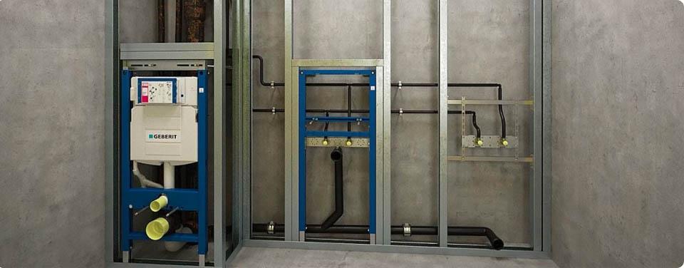 Монтаж холодного и горячего водоснабжения